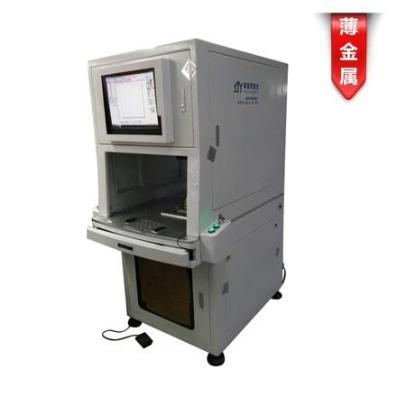 超微孔打孔机