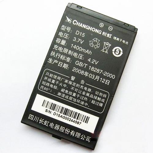 吕电池激光喷码